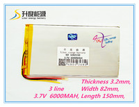 3 Line 1PCS Free Shipping Good Qulity 3282150 3 7V 6000mAH Real 5900mAh Li Ion Battery