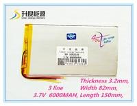3 Line 1PCS Free Shipping Good Qulity 3282150 3 7V 6000mAH Real 5900mAh Li Ion Battery