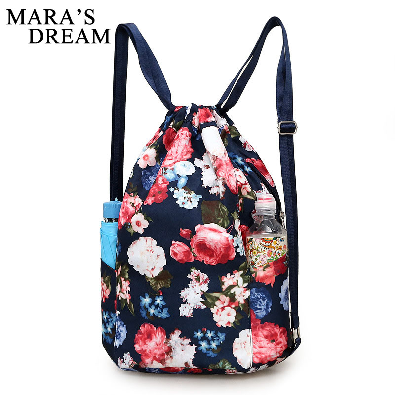 Mara's Dream Fashion Women Backpack Printing Travel Softback Women Drawstring Bag Backpacks Girls Beach Bag Shopping Sack Bag tangimp drawstring backpacks embroidery dear my universe cherry rocket printing canvas softback man women harajuku bags 2018