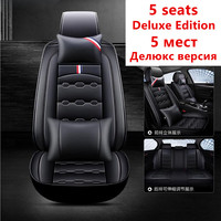 pu leather car seat cover for Volkswagen All Models vw passat b5 6 polo golf tiguan jetta touran touareg car styling