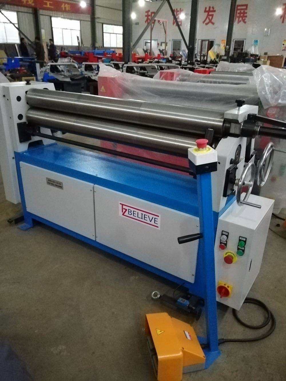 1300*4.5mm electric metal sheet slip roll machine rolling machinery tools