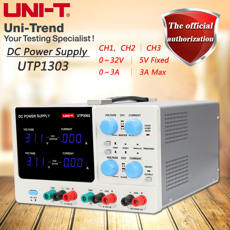 UNI-T UTP3303 multi-channel linear DC power supply 0 to 32V / 0 to 3A adjustable, 5V / 3A fixed 1206 3a 32v 0466003