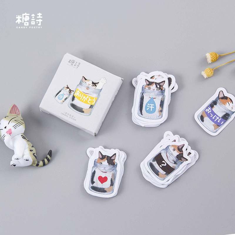 45Pcs/lot Creative Cute The Cat In The Bottle Mini Paper Sticker Decoration Diy Diary Scrapbooking Label Stickers Stationery egli haemophiliac in the eighties paper only