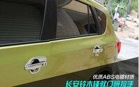 Car Door handle Moldings Door handle stickers Door Handle Bowl used for suzuki sx4 S CROSS s.cross