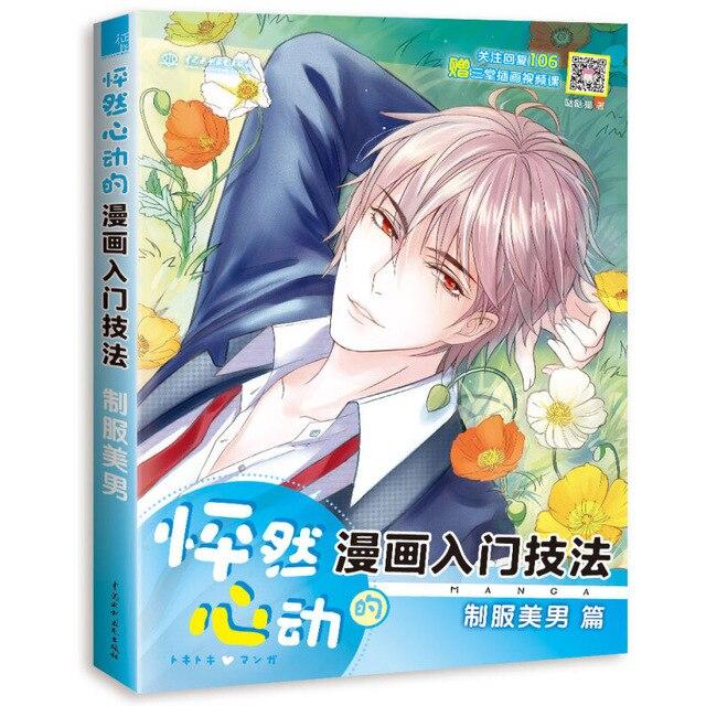 Butce Master Kilavuzu Cizim Anime Manga Yeni Baslayanlar Icin