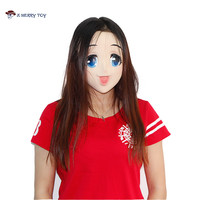 X MERRY Rubber Adult Anime Blue Eyed Sexy Girl Cartoon Female Cosplay Halloween Mask Funny Free
