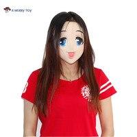 X-Mutlu Oyuncak Cadılar Bayramı Maskesi Lateks Kauçuk Yetişkin Anime Mavi Gözlü Seksi Kız Karikatür Kadın Cosplay Komik Ücretsiz Nakliye!!!