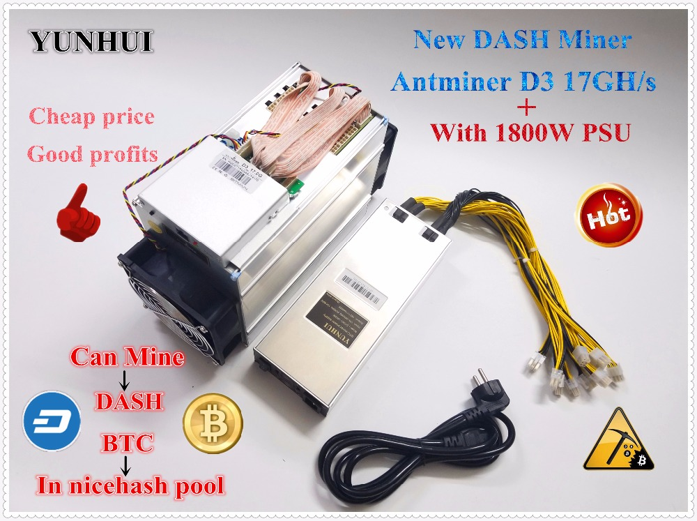 El más nuevo DASH minero Bitmain ANTMINER D3 17GH/s (con psu) 1200 W en la pared abierta venta ¡Alta tasa de hash y bajo costo de energía!