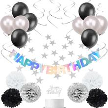 20pcs/set Black Sliver Birthday Party Decorations Stars Garland Gradation Banner Balloons Garden Space Home Decor