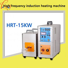 Metal smelting high frequency induction heating machine 15KW quenching / annealing welding metal heat treatment equipment 220V