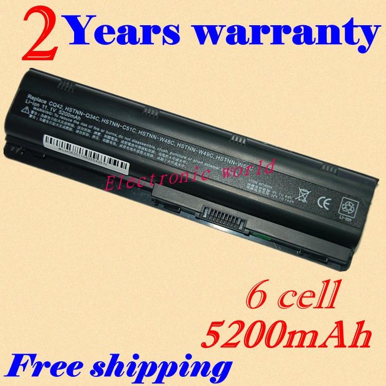 JIGU NEW Laptop Battery For HP PAVILION DM4 DV3 DV7 DV8 G4 G6 G7 P N