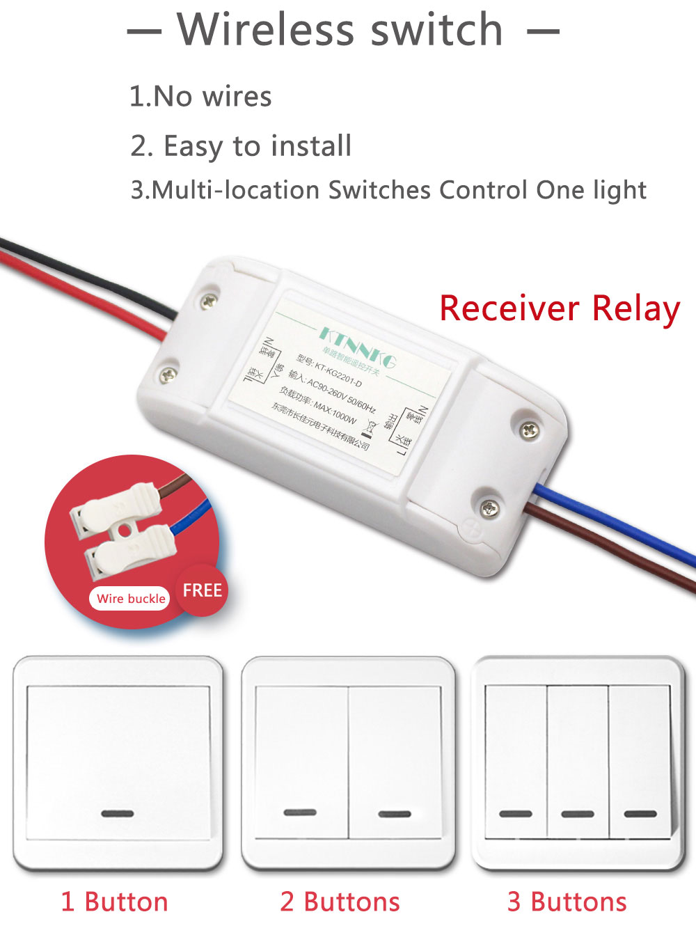 Hannspree Fernbedienung Wireless Light Switch Kit Keine Verdrahtung Macau Electrical Wiring Code Dk1000 02 03