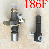 Free shipping 186F injection pump and nozzle together injector pump and nozzle sell suit for kipor kama diesel engine