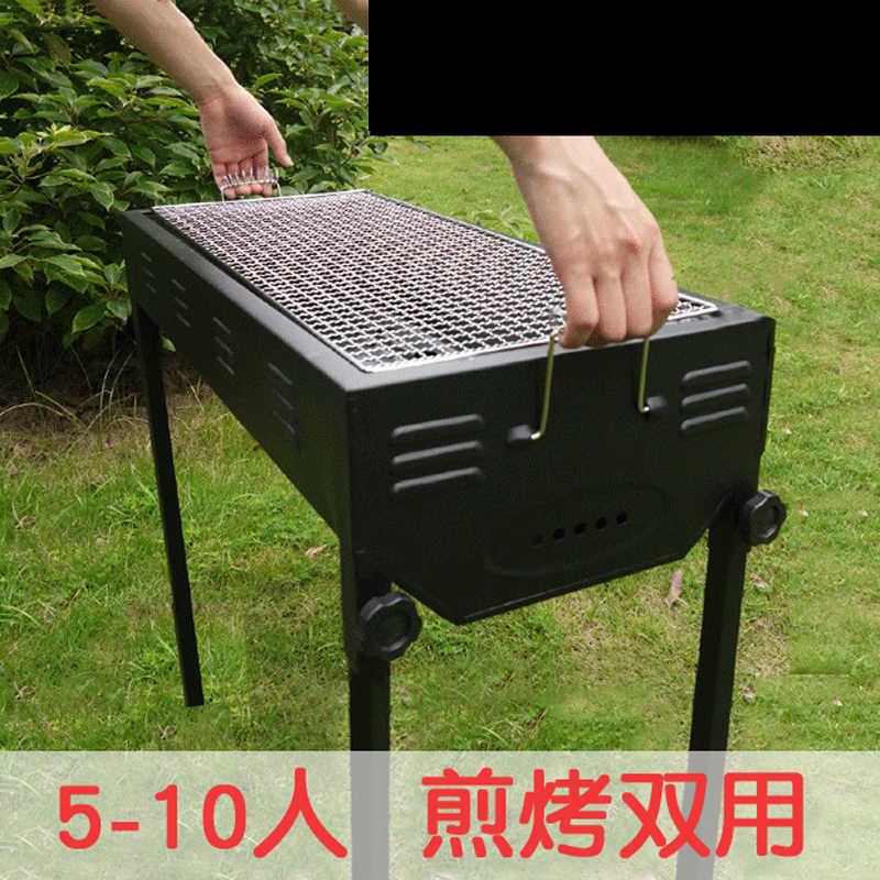 Thịt nướng nhà than ngoài trời 5 người hoặc nhiều hơn lò thịt nướng bếp hoang dã lớn tập hợp các công cụ dày Lò thịt nướng bếp