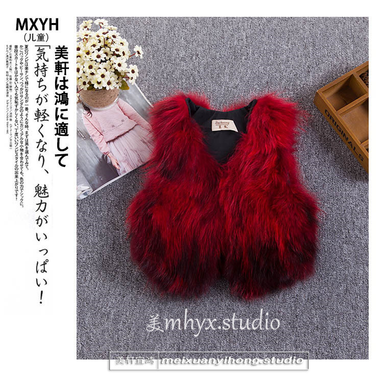 2018 Winter New Children's Girls Fashion Loose Sexy V Neck Real Raccoon Fur Vest Coats Kids Baby Fur Jackets Brand Clothing Hot
