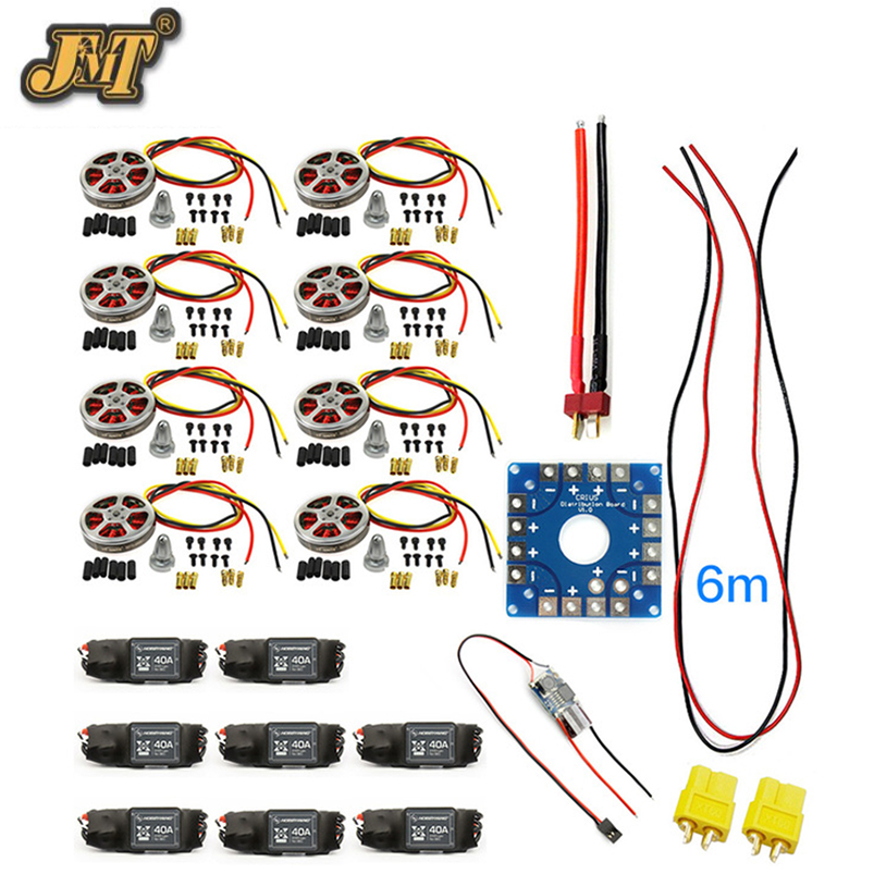 JMT Assembled Kit : 40A ESC Controller 350KV Motor Connection Board Wire for 8-Axis Drone Multi Rotor Hexacopter 76zy01 mig motor wire feed motor wire feeder motor dc24 1 8 18m min 1pk