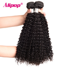 [ALIPOP] Malaysian Kinky Curly Hair Bundles Remy Human Hair Bundles 10″-28″Double Weft Hair Extension 1PC Hair Weave Can be dyed