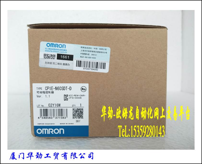 CP1E-N60SDT-D   Programmable Controller Original Genuine New Spot