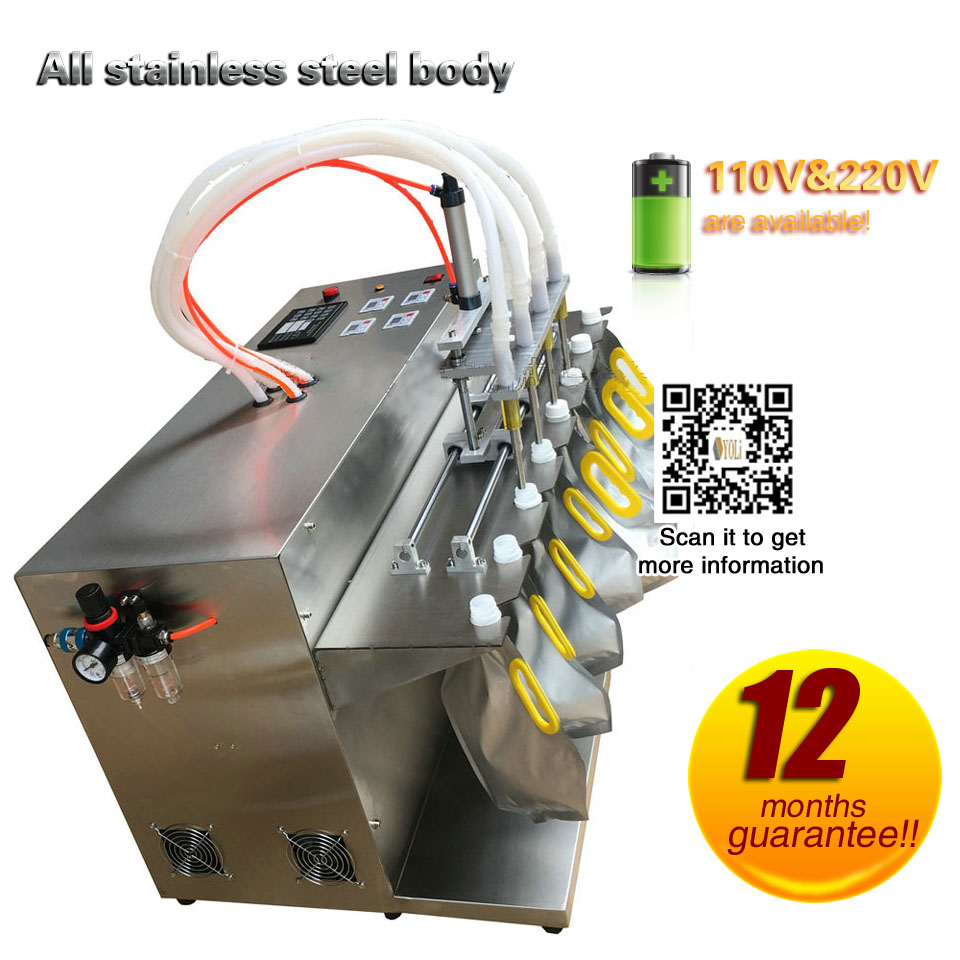 4 Fill Nozzles Automatic Weighing And Filling Machine Sachet Filling Machine Packaging Machine