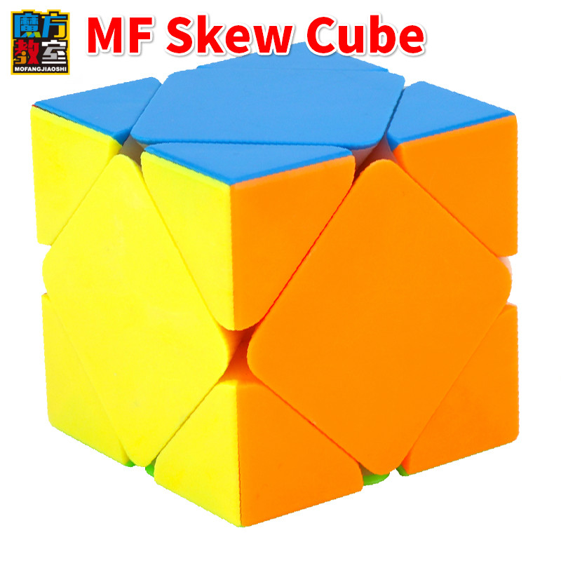 Humorous Moyu Mofang Classroom Skew Magic Cube Strange-shape 2 On 2 Speed Puzzle Special Toys For Children Kids Cheap Sales 50% Puzzles & Games