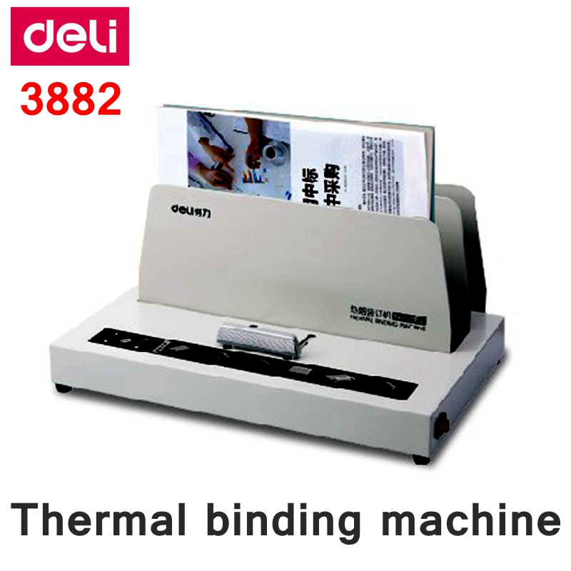 [ReadStar]Deli 3882 A4 Thermal binding machine office Financial binding machine 300mm width 40mm thickness binding 220V 50HZ machine