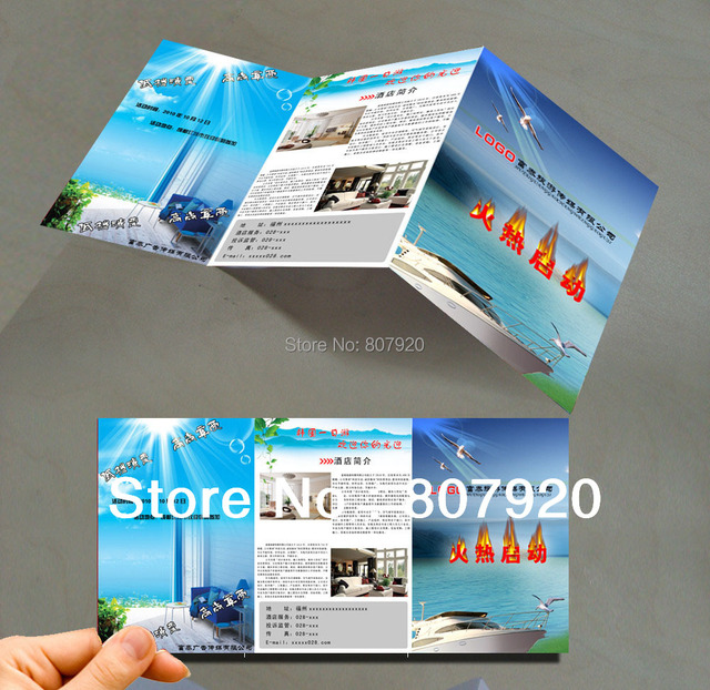 128gsm/157gsm/200gsm A4 tri fold or A5 2 fold brochure printing on