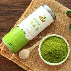 High grade china matcha green tea powder 100 natural organic matcha tea to help young and.jpg 250x250