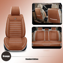 Высокое качество белья Универсальный Чехол автокресла для Benz A B C D s e Вито Viano Sprinter Maybach cla CLK Sprinter автомобильные аксессуары