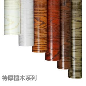Image 3 - Self adhesive thick waterproof pvc wood grain stickers Boeing film wallpaper wardrobe cupboard room door furniture renovation