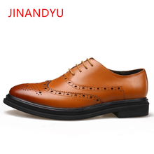 Brogues Men Leather Handmade Brogue Shoes Men Vintage Carved Lace-up Oxfords Men Dress shoes Business Man Wedding Shoes dxkzmcm handmade men flat leather men oxfords lace up business men shoes men dress shoes