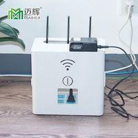 Floor standing router power strip socket Wireless Wifi Router Box PVC Wall Shelf Hanging Plug Board Bracket Storage Box