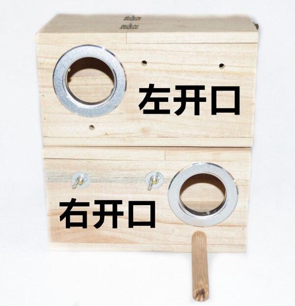 2015 NOUVELLE vente des oiseaux nicheurs Nichoir En Bois Perroquet Cage Montage de Nidification de Verrouillage grande vente en gros moins cher