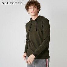 SELECTED 남성 100% 코튼 풀오버 Pure Color 후드 티 스웨터 후드 의류 S