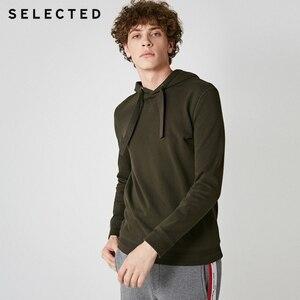 Image 1 - Seleccionado de los hombres 100% Jersey de algodón Color puro Sudadera con capucha cordón sudaderas con capucha ropa S