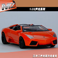 Gift for boy 1:32 15cm cool LP Reventon vehicle sports car creative alloy model acousto-optic pull back game toy
