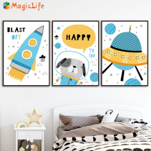 Cartoon Space Rocket Dog Star Earth Decor Wall Art Canvas Painting Nordic Posters Pictures Decorative Unframed