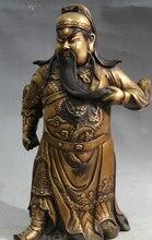 free shipping JP S62 20″ Old Chinese Bronze 24K Gold Stand Guan Gong Yu Warrior God Dragon Gen Statue