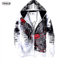 2017 Europe And The United States Men Printed Hooded Brushed Jacket Hip Hop Loose Large Size