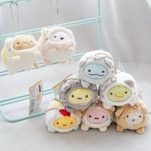 4models 10cm Japan Sumikko gurashi plush toy peluche small pendant bag ornaments keychains graduation gifts