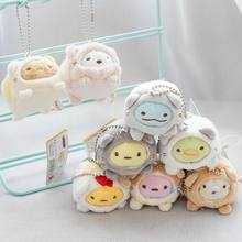4models 10cm Japan Sumikko gurashi plush toy peluche Sumikko gurashi small pendant bag ornaments keychains graduation gifts(China)