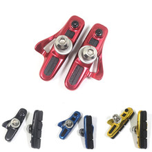 Road Bike V Brake Shose Bicycle blocks For Carbon Wheels