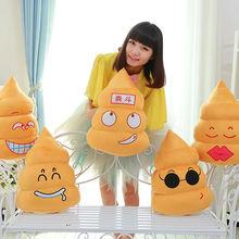 New product wholesale pp custom whatsapp emoji pillow cute smiley face soft toys poop plush emoji pillow free shipping
