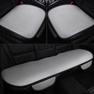 Image 2 - カーシートクッション車のシートカバー、カーシートマット。小片セット一般的なビスコースのカーシートシングル夏クッション