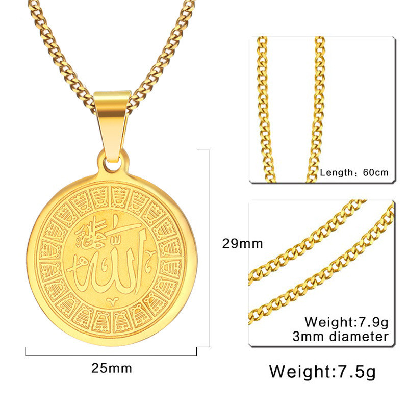 Image 2 - ZORCVENS Islam Muslim Ancient Coins Necklaces Gold Color Arab  Money Sign Chain Middle Eastern Coin ItemsPendant Necklaces   -