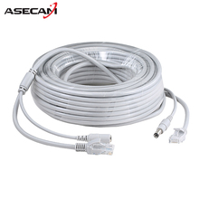 RJ45 Ethernet Cable Cat5e DC Power Cat5 Internet Network LAN Cable Cord PC Computer For POE  IP Camera System Concatenon