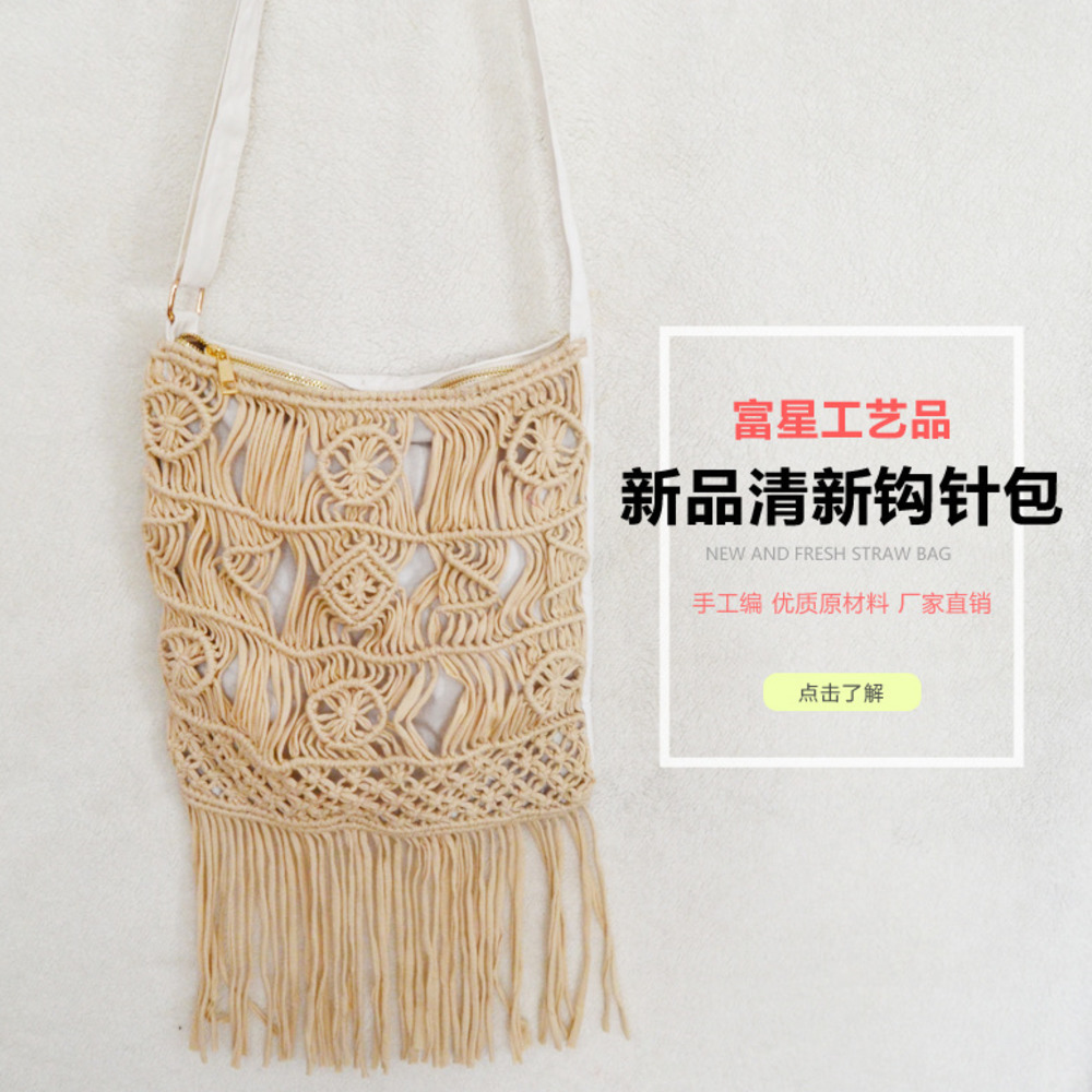 Quality Goods Shopping Bag Recommend Cotton Straw Plaited Package Trade Single Package North Major Manual Straw Plaited Package