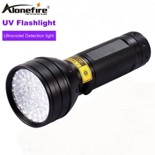 ALONEFIRE 51 LED UV Light 395nm Fishing High power UV Flashlight Cat Dog pet urine Money Scorpion Detection Torch Lamp AAbattery