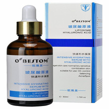 OBEITOM Hyaluronic Acid Moisturizing Essence 50g Skin Beauty Effects Face Care Cream AcneTreatment Whitening Anti Wrinkle liquid