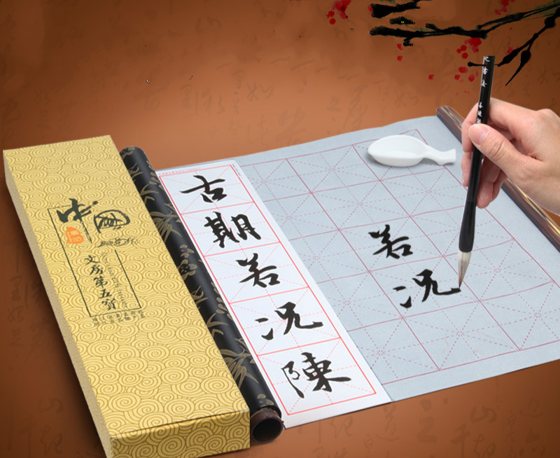Online Buy Wholesale Calligraphy Kits From China