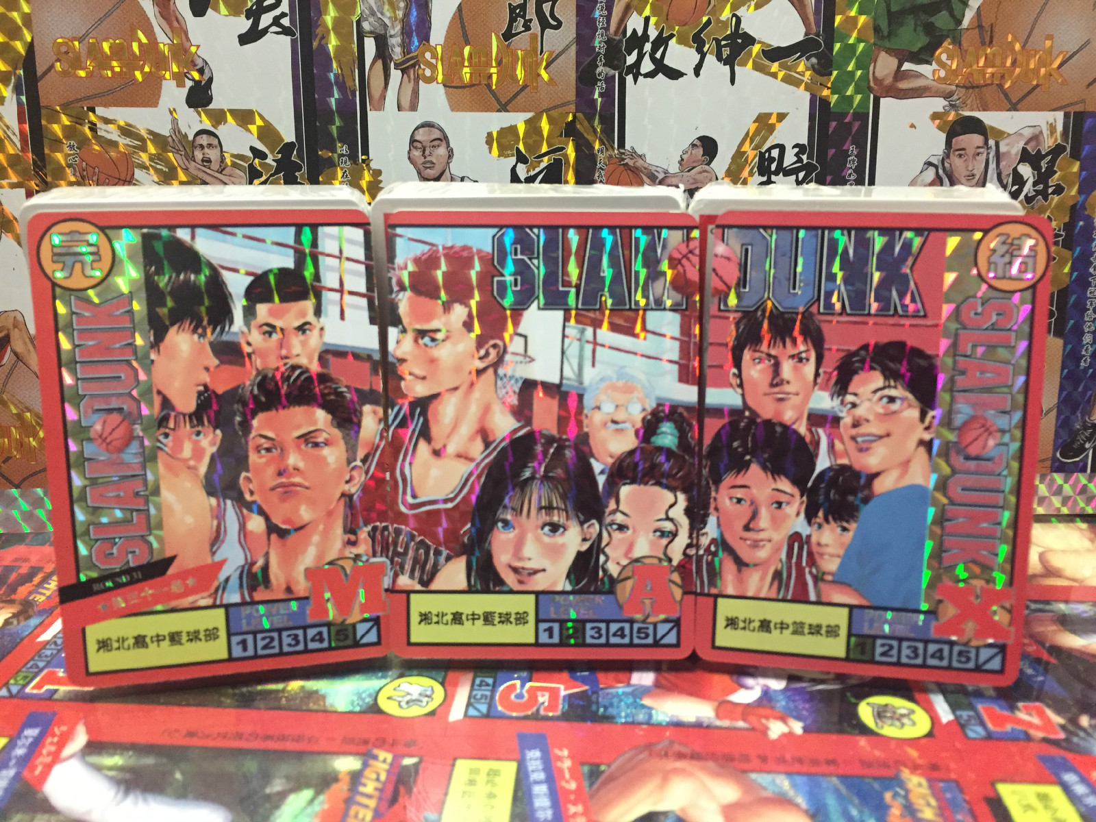 33pcs/set Slam Dunk Childhood Memories Toys Hobbies Hobby Collectibles Game Collection Anime Cards